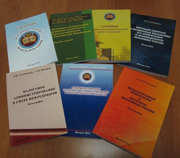 Список военных училищ России Военные высшие учебные